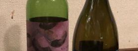 奥出雲の限定ワイン