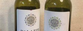 シチリアのワイン、これ買いますっ!