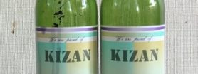 Kizan Wine