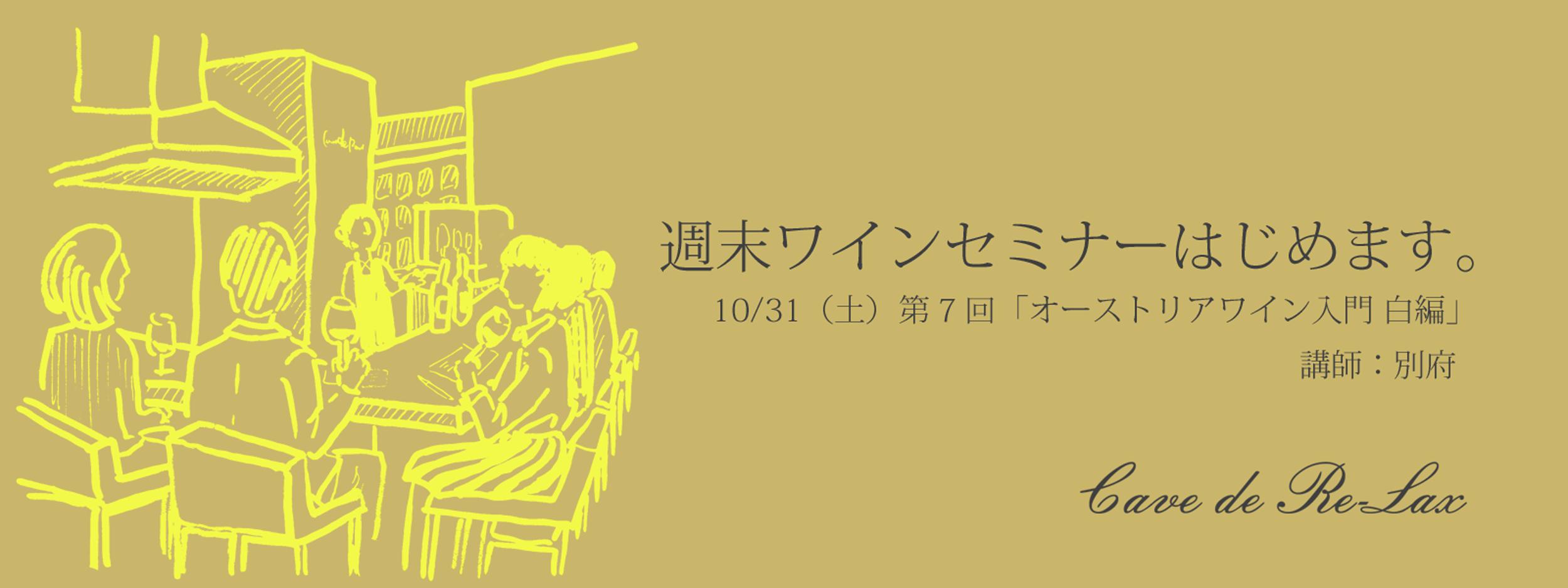 10.31WEB用バナー