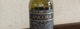 アンコーラ ピノグリージョの白ワイン