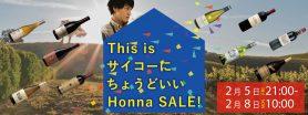 This is サイコーにちょうどいい Honna Sale!